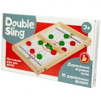 Double Sling