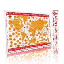 Стираемая карта мира, в круглом тубусе, красная, А2