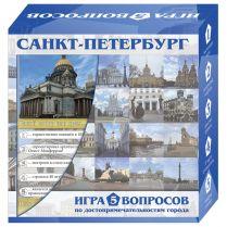 5 Вопросов: Санкт-Петербург