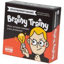 Brainy Trainy: Программирование