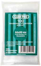 Протекторы Card-Pro CCG Perfect Fit Resealable прозрачные (100 шт., 64х89 мм)