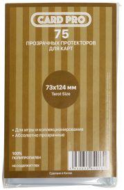 Протекторы Card-Pro Tarot Size прозрачные (75 шт., 73x124 мм)