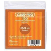 Протекторы Card-Pro Quadro прозрачные (100 шт., 82x82 мм)
