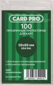 Протекторы Card-Pro (100 шт., 58х88 мм): стандарт Perfect Fit