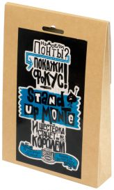 Фокус Stand up Monte