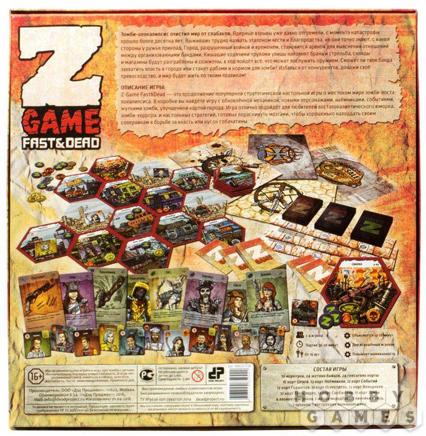 Настольная игра Dead Project: Z-game: Fast&Dead