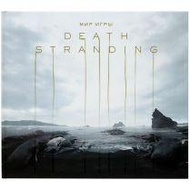 Мир игры Death Stranding. Артбук