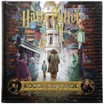 Гарри Поттер: Косой переулок. Путеводитель по самой известной улице магического мира