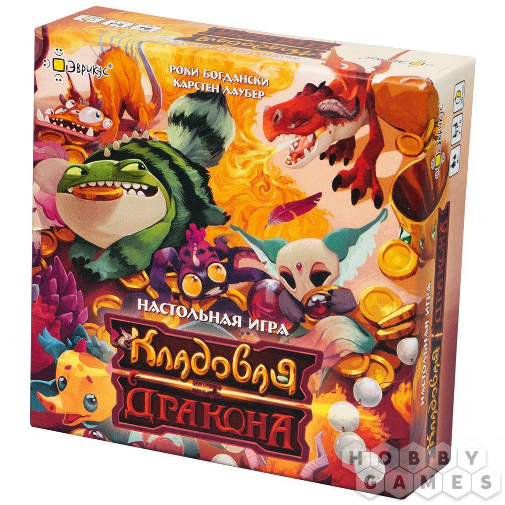 Настольная игра кладовая дракона пряжка для пп