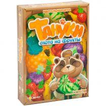 Тануки: Охота на фрукты