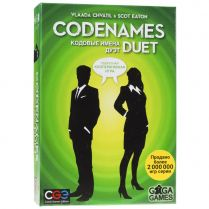 Codenames. Duet