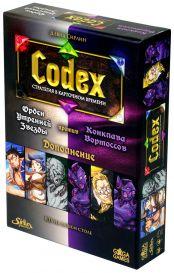 Codex: Орден Утренней Звезды против Конклава Вортоссов