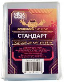Протекторы GaGa (100шт., для карт 64x88 мм): стандарт
