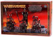 Warriors of Chaos Skullcrushers of Khorne