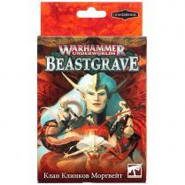 Warhammer Underworlds Beastgrave: Morgwaeth's Blade-Coven на русском языке