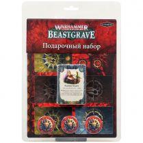Warhammer Underworlds Beastgrave: Подарочный набор на русском языке