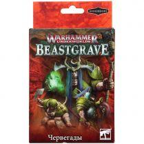Warhammer Underworlds Beastgrave: Червегады