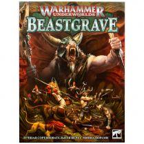 Warhammer Underworlds Beastgrave на русском языке