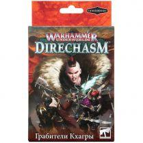 Warhammer Underworlds Direchasm: Грабители Кхагры