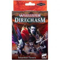 Warhammer Underworlds Direchasm: Багровая палата