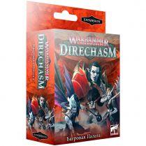 Warhammer Underworlds Direchasm: The Crimson Court (на русском языке)