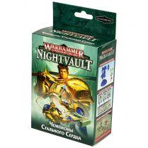 Warhammer Underworlds Nightvault: Чемпионы Стального Сердца