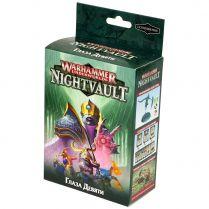 Warhammer Underworlds Nightvault: Глаза Девяти