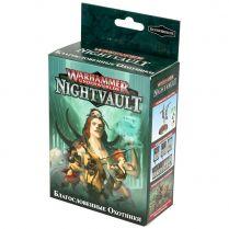Warhammer Underworlds Nightvault: Благословенные охотники