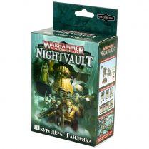 Warhammer Underworlds Nightvault: Спекулянты Тандрика