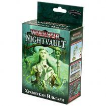 Warhammer Underworlds Nightvault: Стражи Ильтари