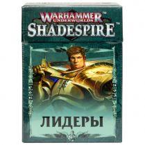 Warhammer Underworlds Shadespire: Лидеры