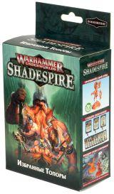 Warhammer Underworlds Shadespire: Избранные Топоры