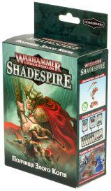 Warhammer Underworlds Shadespire: Полчище Злого Когтя