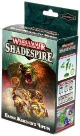 Warhammer Underworlds Shadespire: Парни железного черепа
