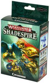 Warhammer Underworlds Shadespire: Странники