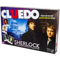 Cluedo. Sherlock (Коллекционное издание)