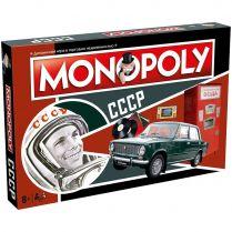 Монополия СССР