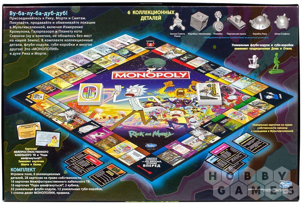 игра монополия распечатать на русском