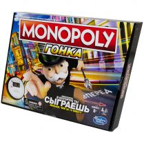 Монополия. Гонка