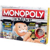 Монополия: Декодер