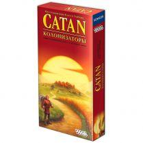 Catan: Колонизаторы. Расширение для 5-6 игроков