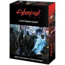 Сyberpunk Red. Стартовый набор