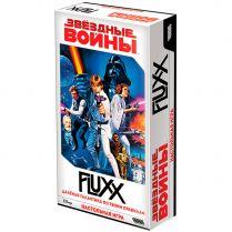 Fluxx. Звёздные войны