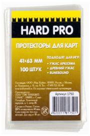 Протекторы HardPro (стандарт. 100 шт., для карт 41x63 мм) прозрачные