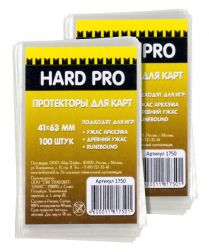 Набор протекторов HardPro для