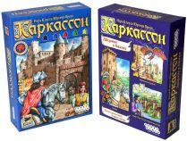Каркассон + Дворяне и башни