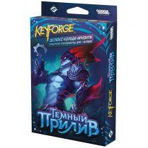 KeyForge: Тёмный прилив. Делюкс-колода архонта
