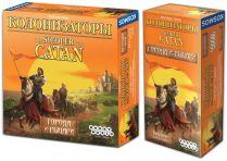 Набор Колонизаторы. Города и Рыцари + Расширение для 5-6 игроков