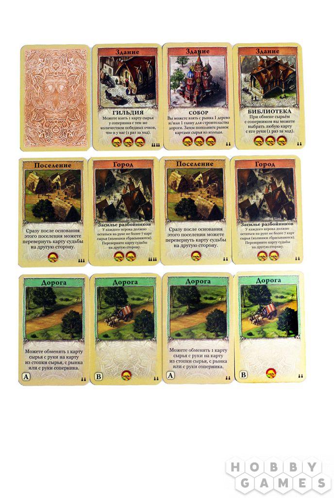Колонизаторы быстрая карточная игра