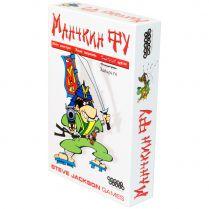 Манчкин-Фу (2-е  рус. изд.)